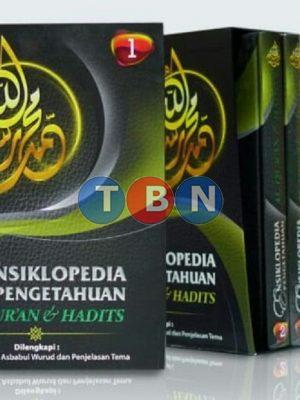 Ensiklopedia Pengetahuan Al-Qur'an dan Hadits (EPAH)