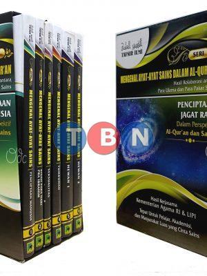 TAFSIR ILMI-Seri Mengenal Ayat-Ayat Sains dalam Al-Qur'an