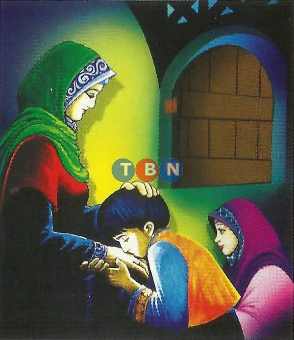 Ensiklopedia Anak Shaleh