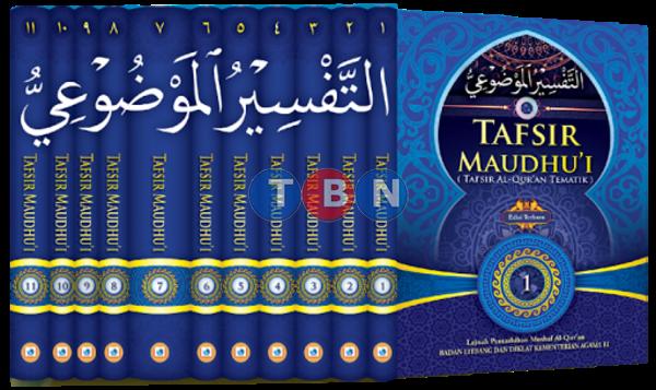 TAFSIR MAUDHUI EDISI TERBARU 2019