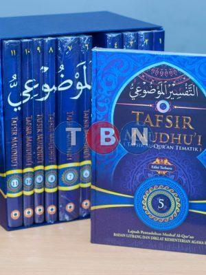 TAFSIR MAUDHU'I (TAFSIR AL-QUR'AN TEMATIK) Edisi Terbaru 2019